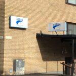 Hedab Fysioterapi Strandgatan 17